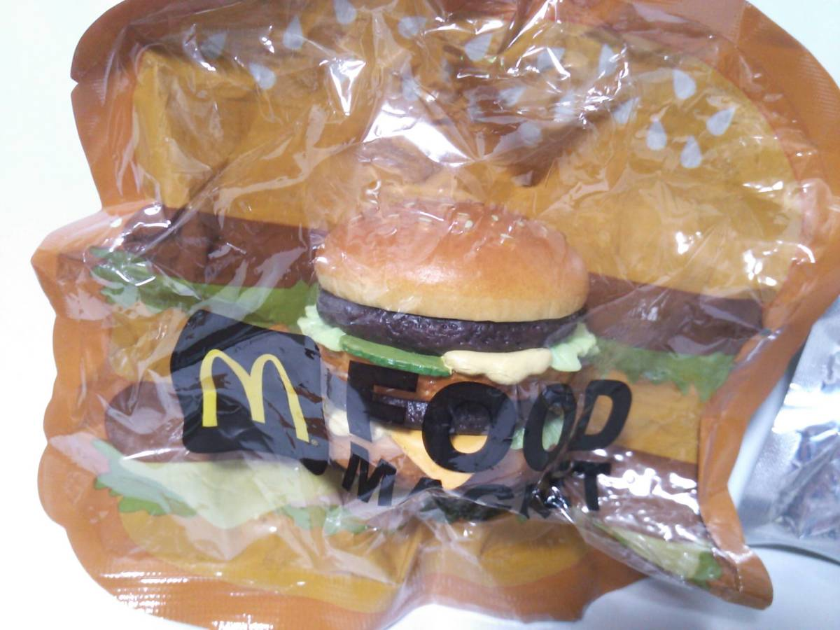 未開封☆マクドナルド フードマグネット ビッグマック マックグリドル ベーコン&エッグ・チーズ ストラップ 2個セット_画像2