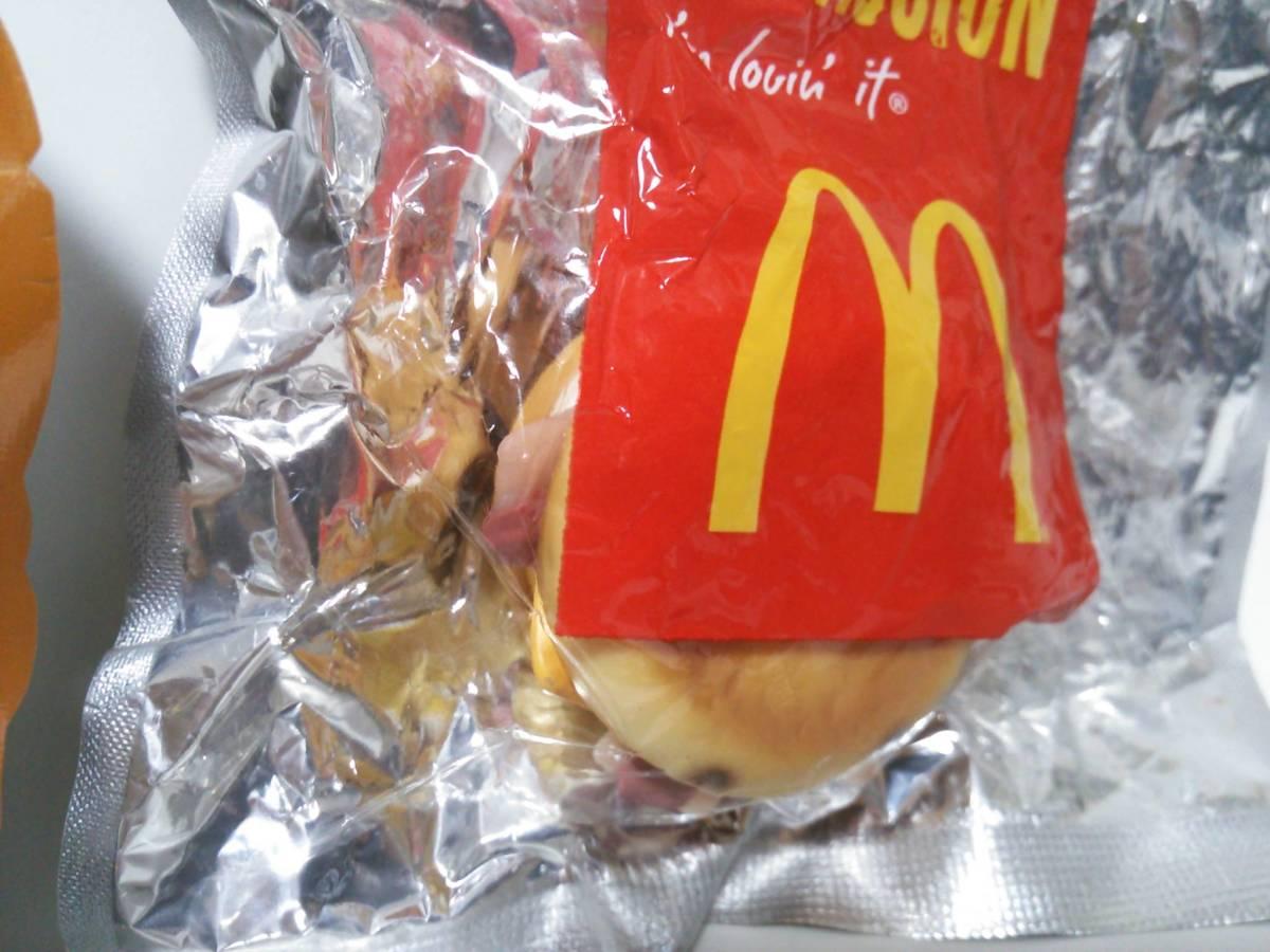 未開封☆マクドナルド フードマグネット ビッグマック マックグリドル ベーコン&エッグ・チーズ ストラップ 2個セット_画像3