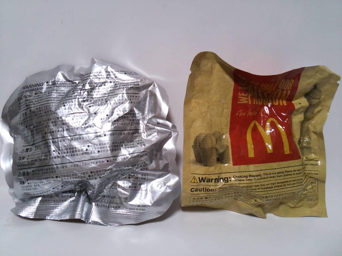 未開封☆マクドナルド フードマグネット ビッグマック マックグリドル ベーコン&エッグ・チーズ ストラップ 2個セット_画像4