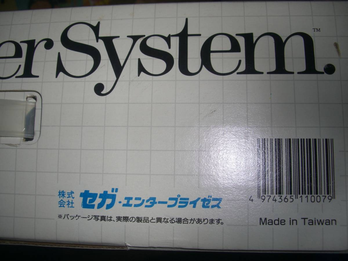 未使用品!★セガ マスターシステム本体 MK-2000★SEGA Master System Console_画像4