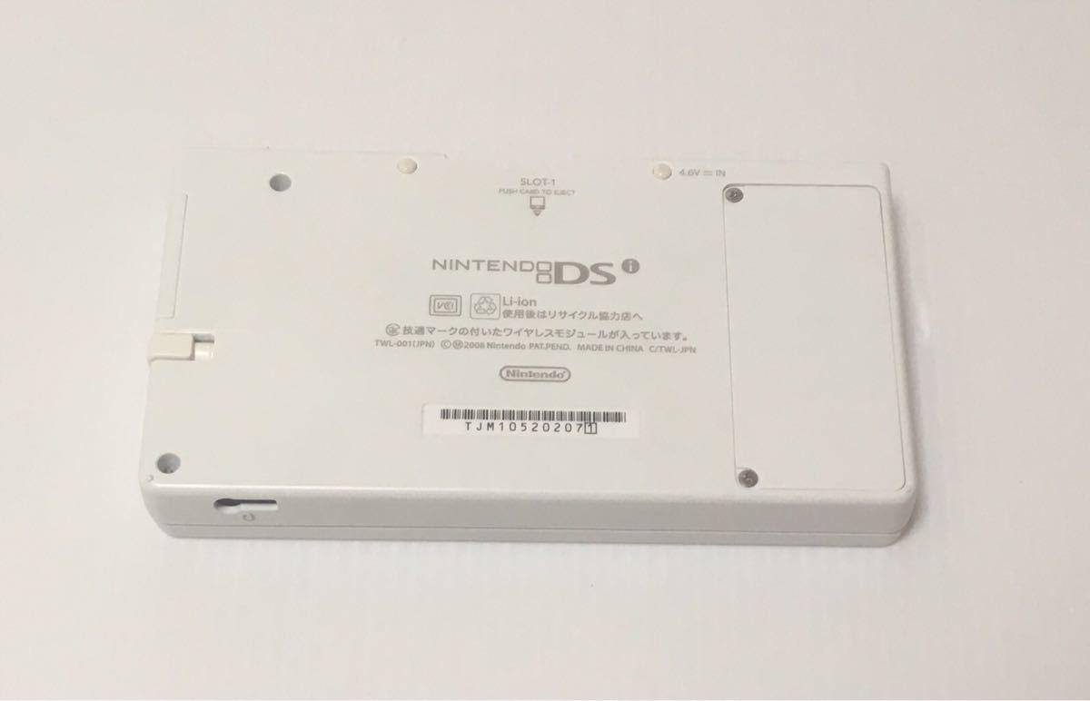 本体美品 ニンテンドー DSi ホワイト 付属品 完品 動作確認済み 動作良好品 1円スタート_画像4