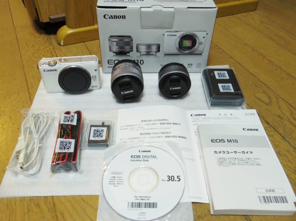 メーカー保証付き 展示商品 CANON EOS M10 ダブルズームキット [ホワイト]EF-M15-45mm F3.5-6.3 IS STM EF-M22mm F2 STM_画像9