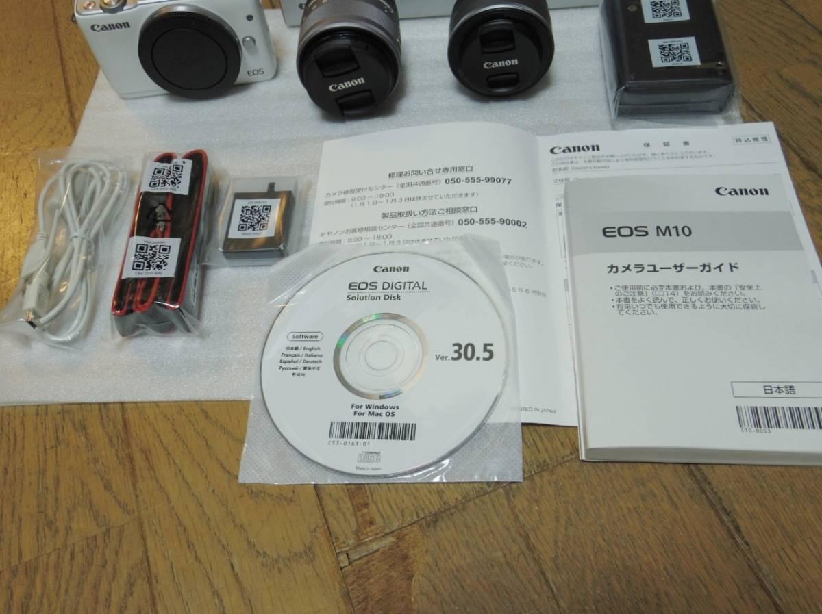 メーカー保証付き 展示商品 CANON EOS M10 ダブルズームキット [ホワイト]EF-M15-45mm F3.5-6.3 IS STM EF-M22mm F2 STM_画像10