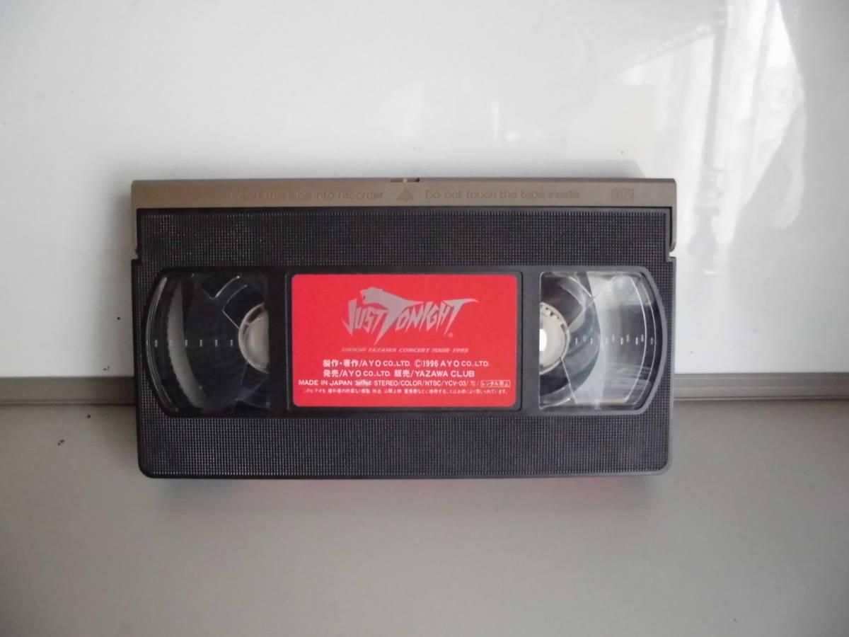 矢沢永吉 CONCERTTOUR 1995 VHS ZH003_画像2