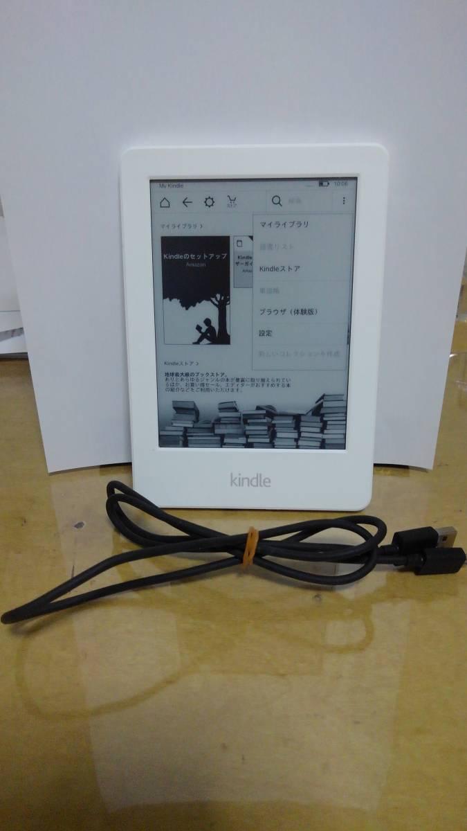 Kindle Wi-Fi、ホワイト、キャンペーン情報つきモデル 中古 動作確認済み 数回使用のみ