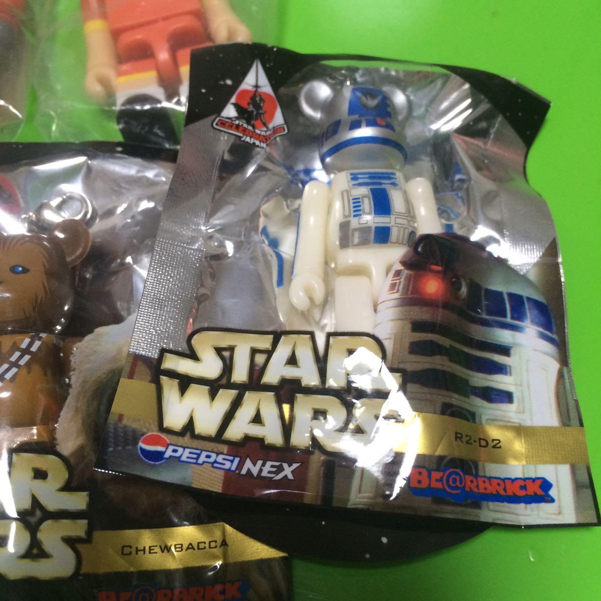 ペプシ ベアブリック BE@RBRICK スターウォーズ (R2-D2 チューバッカ ヨーダ) 3種/ KUBRICK キューブリック グリコビスコ(3種)_画像4