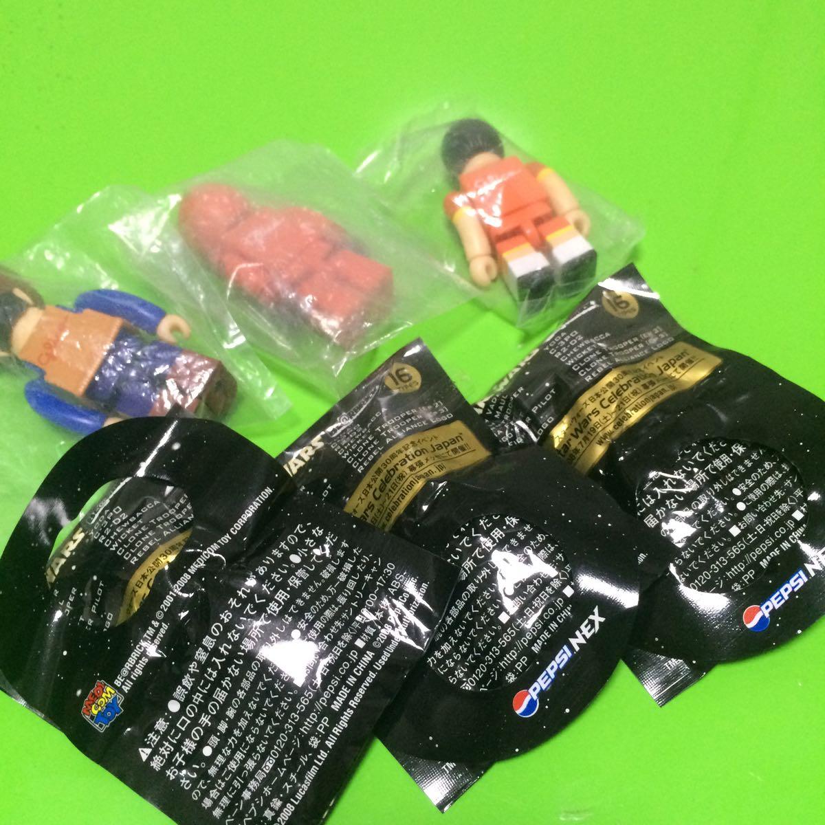 ペプシ ベアブリック BE@RBRICK スターウォーズ (R2-D2 チューバッカ ヨーダ) 3種/ KUBRICK キューブリック グリコビスコ(3種)_画像5