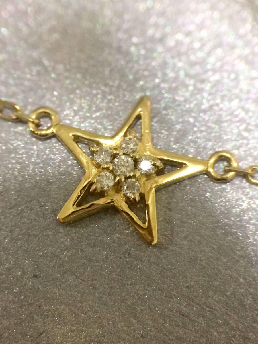 ★ 新品 スタージュエリー  K18 ブレスレット 星 スター ダイヤモンド ゴールド ボックス付き ★_画像3