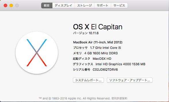 美品!MacBookAir(11-inch,Mid 2012) 1.7GHz intel Core i5 5GB SSD60GB 充放電少 + おまけUSB_画像9