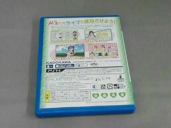 特典欠品 ラブライブ!School idol paradise Vol.3 lily white <初回限定版>_画像2