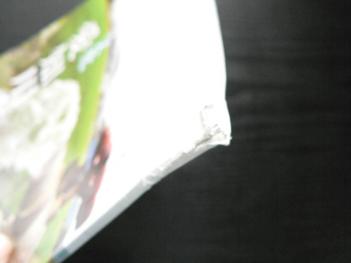 水の文化36 愛知用水50年 / ミツカン 水の文化センター 2010年 愛知県 尾張 知多半島_画像9