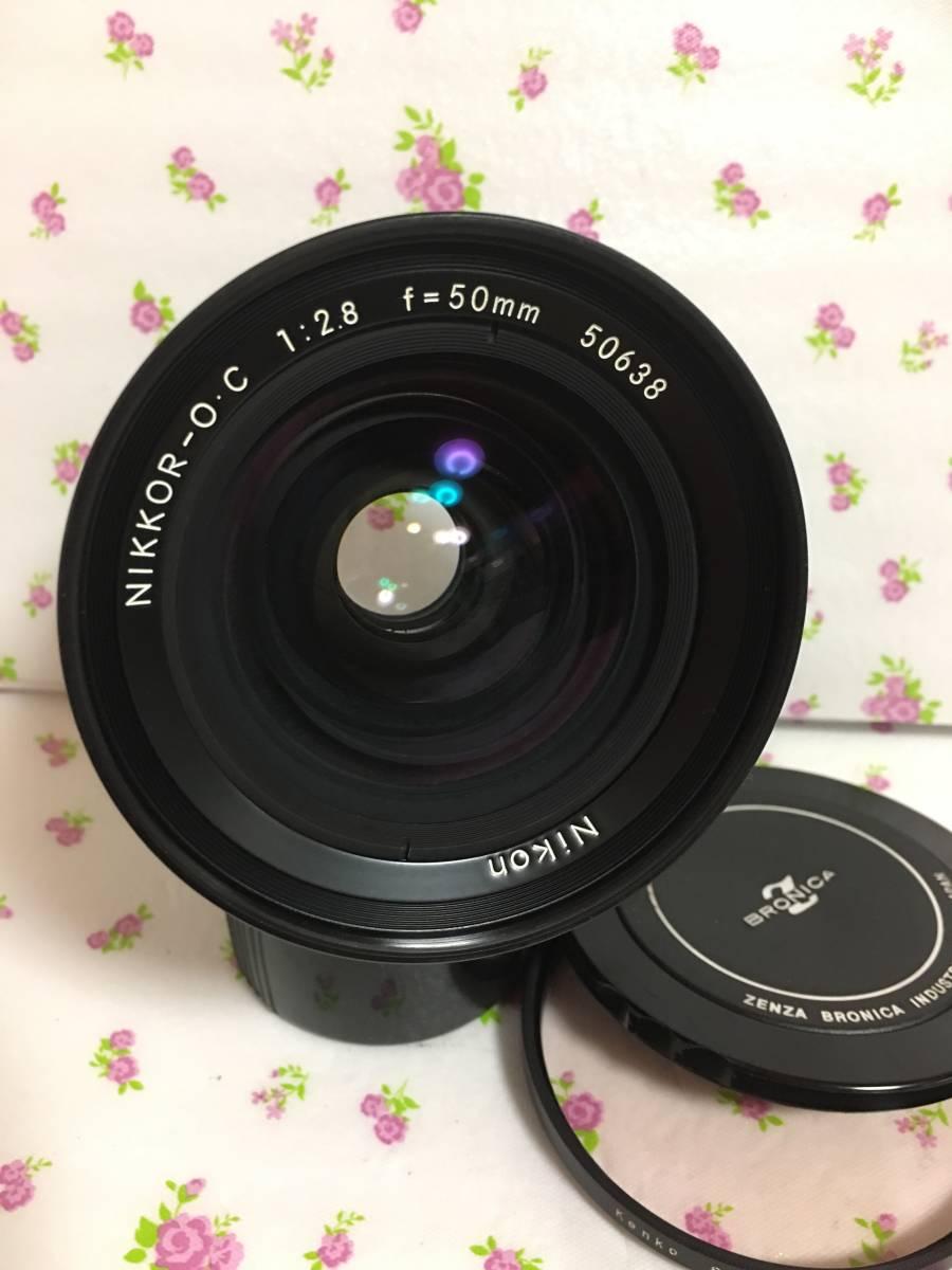 希少 大口径 ブロニカ NIKKORーO.C 50mmF2.8 他社フィルター付 美品_画像5