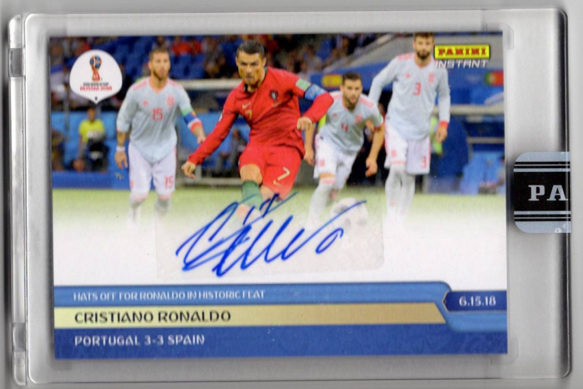 2018 PANINI INSTANT WORLD CUP SOCCER CRISTIANO RONALDO (/15) HATS OFF FOR RONALDO IN HISTORIC FEAT