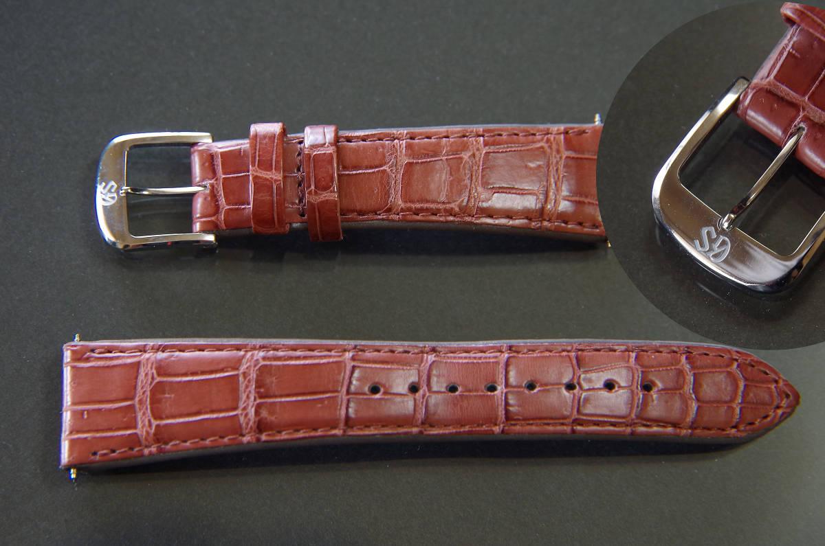 グランドセイコー SBGX063 GS美錠付セイコー製クロコ革バンド付き_画像9