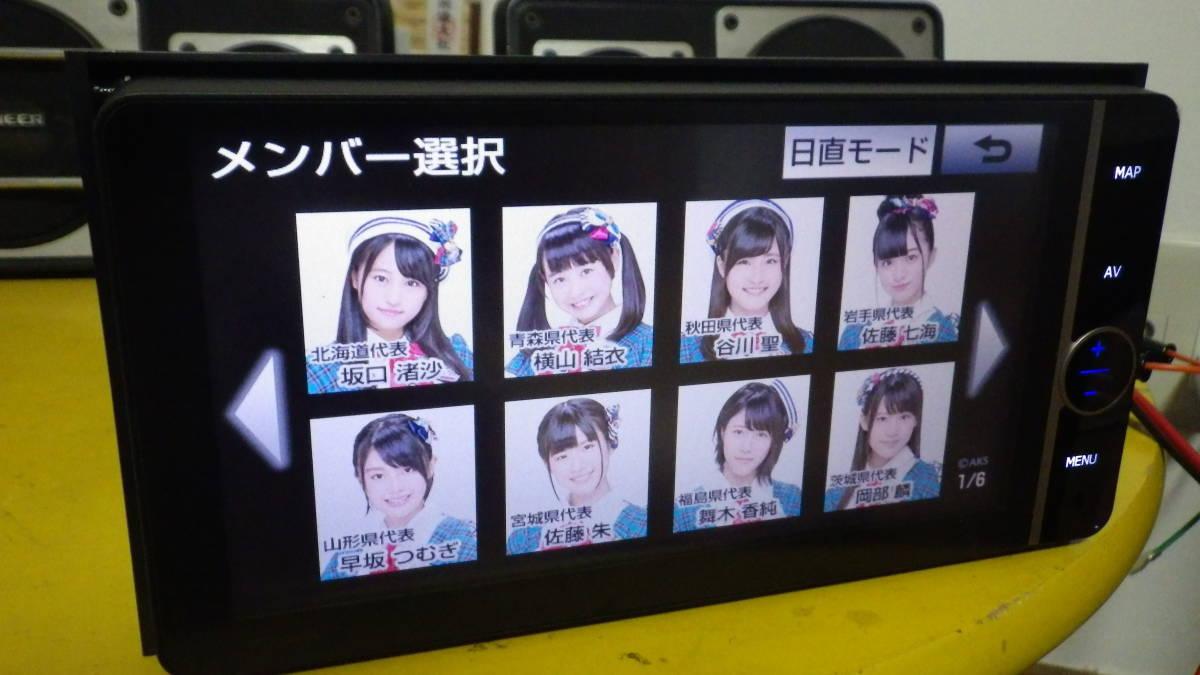 【売切】トヨタ純正AKB48モデル 2015年地図バージョン【NHZD-W62G】中古_画像2