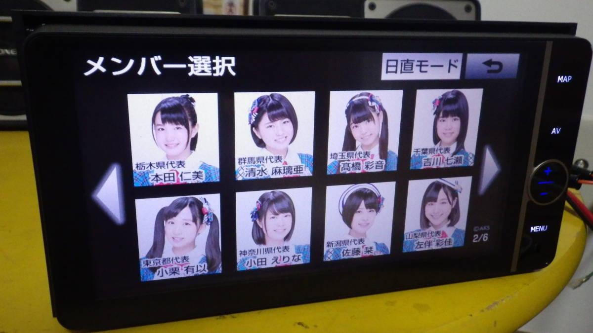 【売切】トヨタ純正AKB48モデル 2015年地図バージョン【NHZD-W62G】中古_画像3