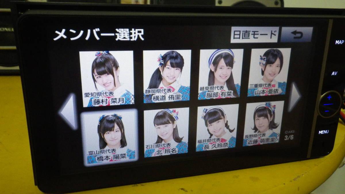 【売切】トヨタ純正AKB48モデル 2015年地図バージョン【NHZD-W62G】中古_画像4
