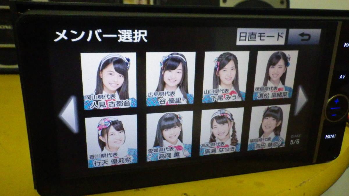 【売切】トヨタ純正AKB48モデル 2015年地図バージョン【NHZD-W62G】中古_画像6