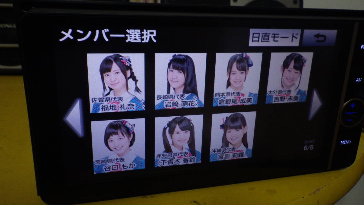 【売切】トヨタ純正AKB48モデル 2015年地図バージョン【NHZD-W62G】中古_画像7