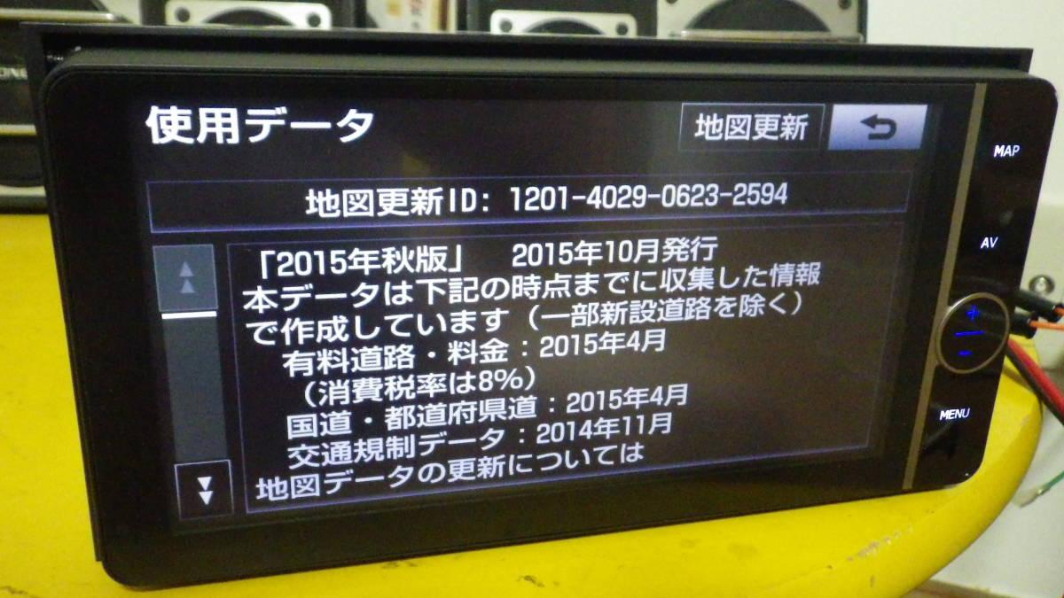 【売切】トヨタ純正AKB48モデル 2015年地図バージョン【NHZD-W62G】中古_画像8