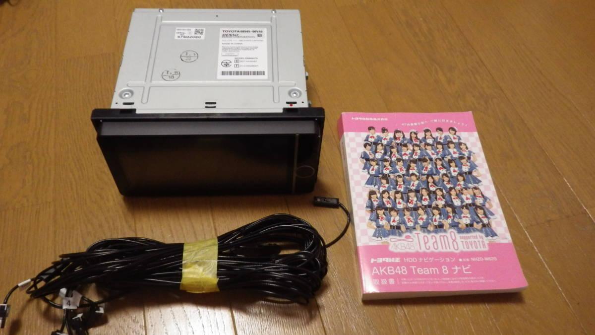 【売切】トヨタ純正AKB48モデル 2015年地図バージョン【NHZD-W62G】中古_画像9
