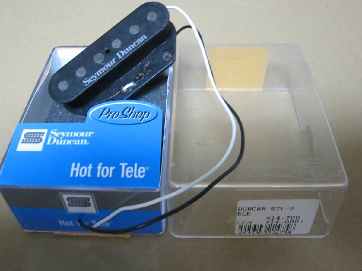 Gee Crafts テレキャスターカスタム タイプ  Telecaster Custom Type 検索 フェンダー  Fender_おまけです。