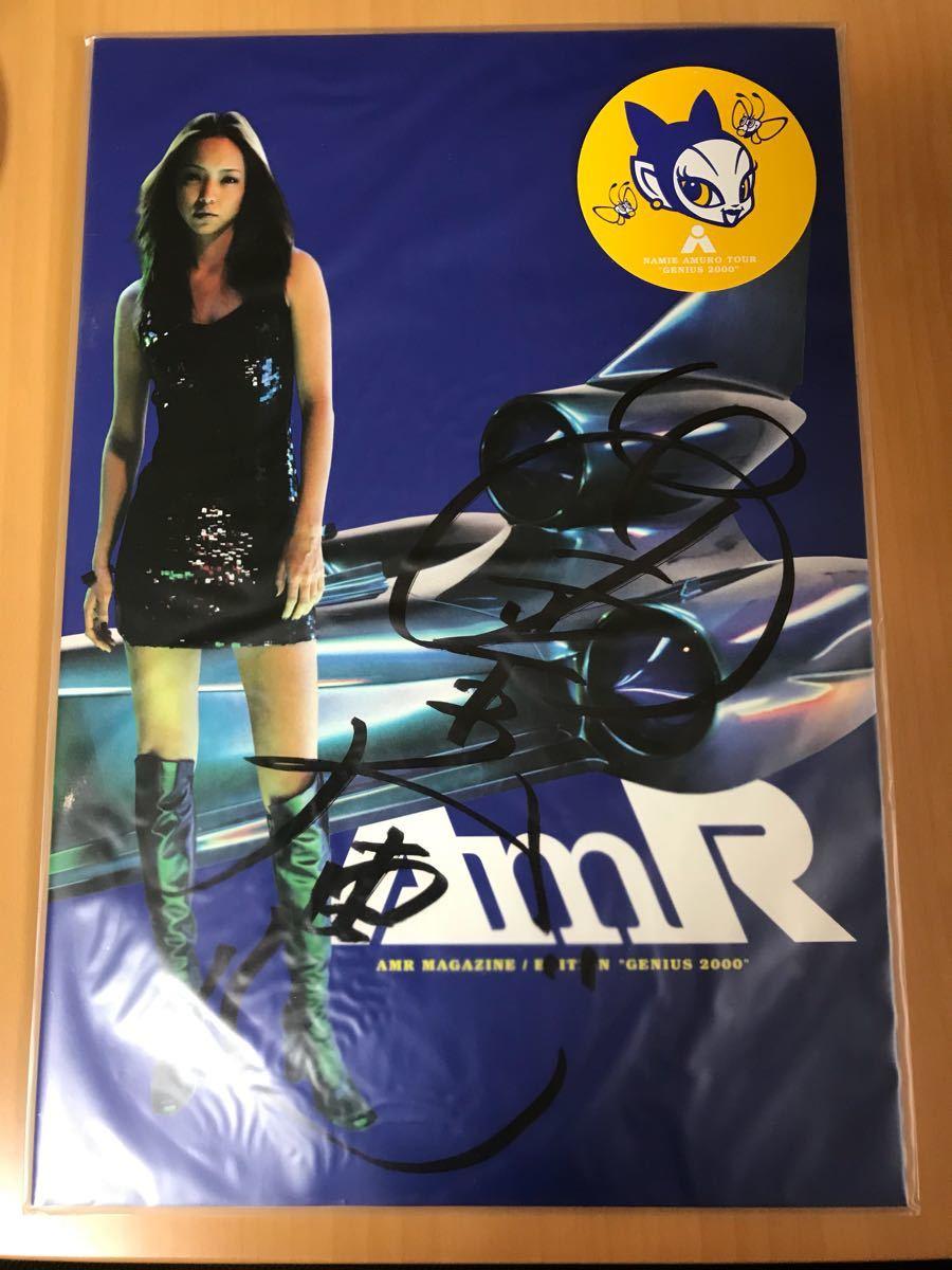 【入手困難】超希少!NAMIE AMURO TOUR GENIUS 2000直筆サイン入りパンフレット