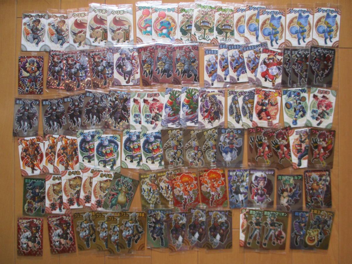 N1515 aku 切手可 神羅万象カードセット_画像7