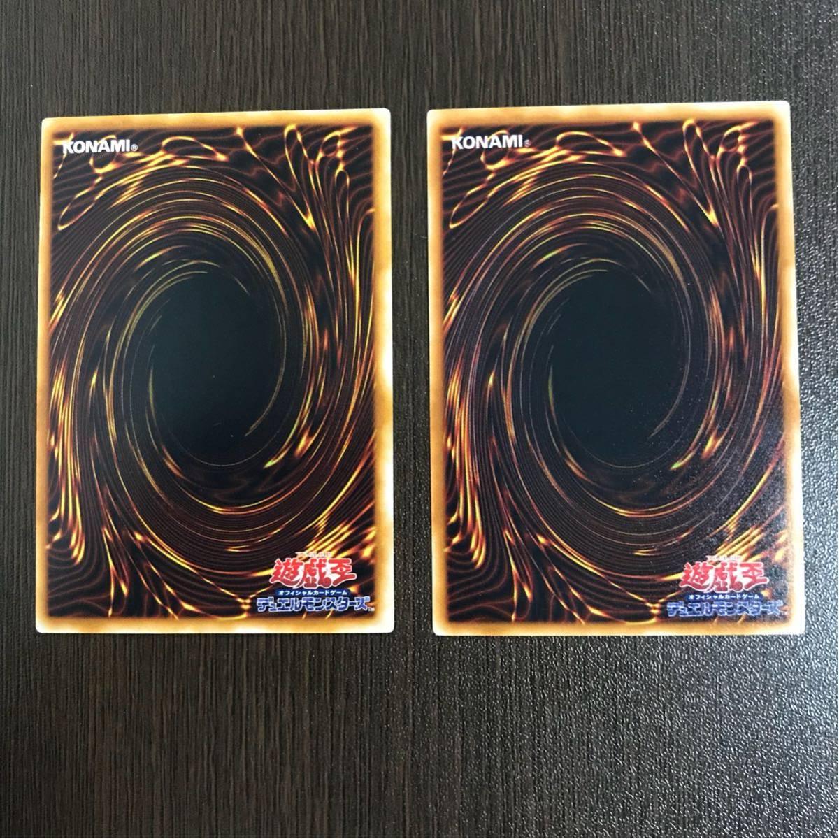 遊戯王 美品 劇場版 スターターボックス 限定5000枚 5枚セット_画像3