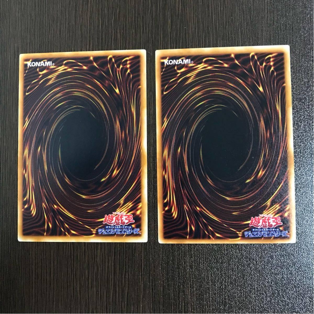 遊戯王 美品 劇場版 スターターボックス 限定5000枚 5枚セット_画像5
