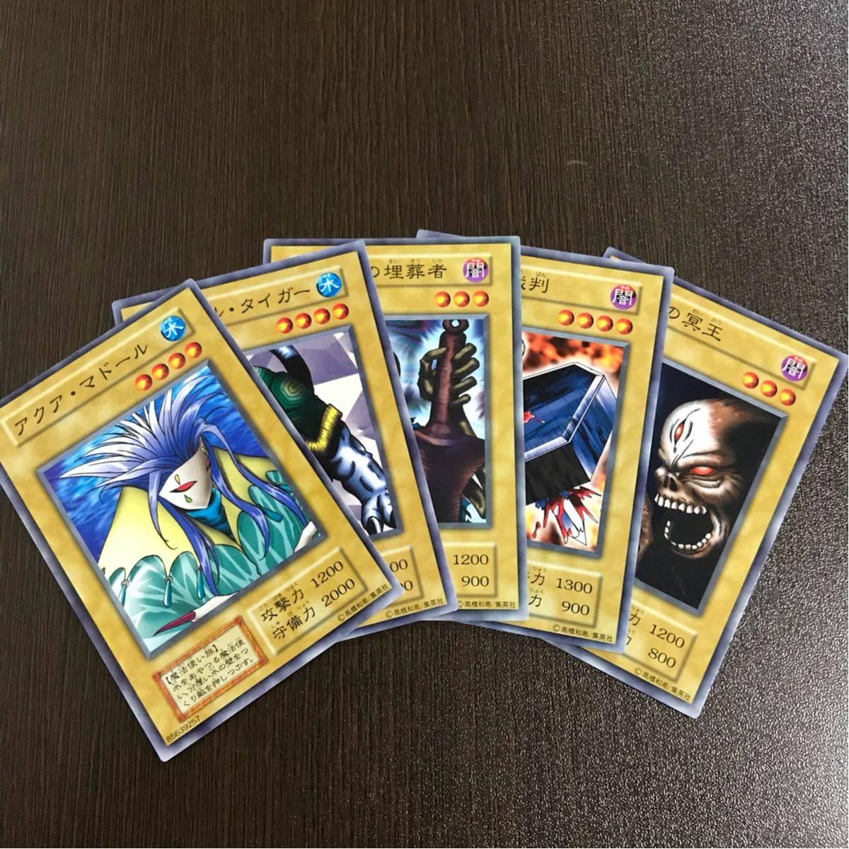 遊戯王 美品 劇場版 スターターボックス 限定5000枚 5枚セット