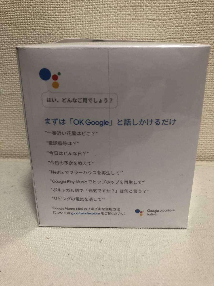 送料無料 新品未開封 Google Home Mini/グーグルホームミニ GA00210-JP チョーク_画像3
