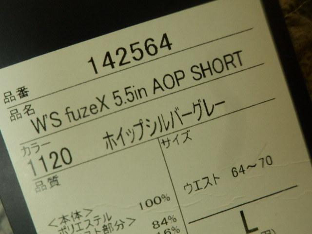 asicsアシックス 陸上 ランニングウエア レディース ショートパンツ W'S fuzeX 5.5in AOP SHORT 142564 ホイップシルバーグレー  サイズL_画像10