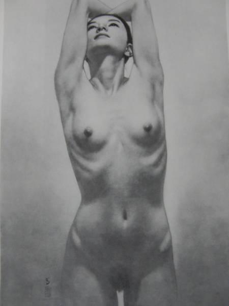 高塚省吾,裸婦、版上落款・サイン入り、レゾネ画集より、額付、mor
