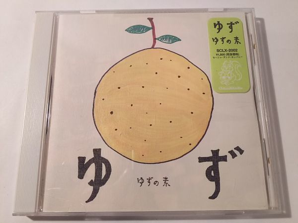 CD ゆず ゆずの素  ★鄭7_画像1
