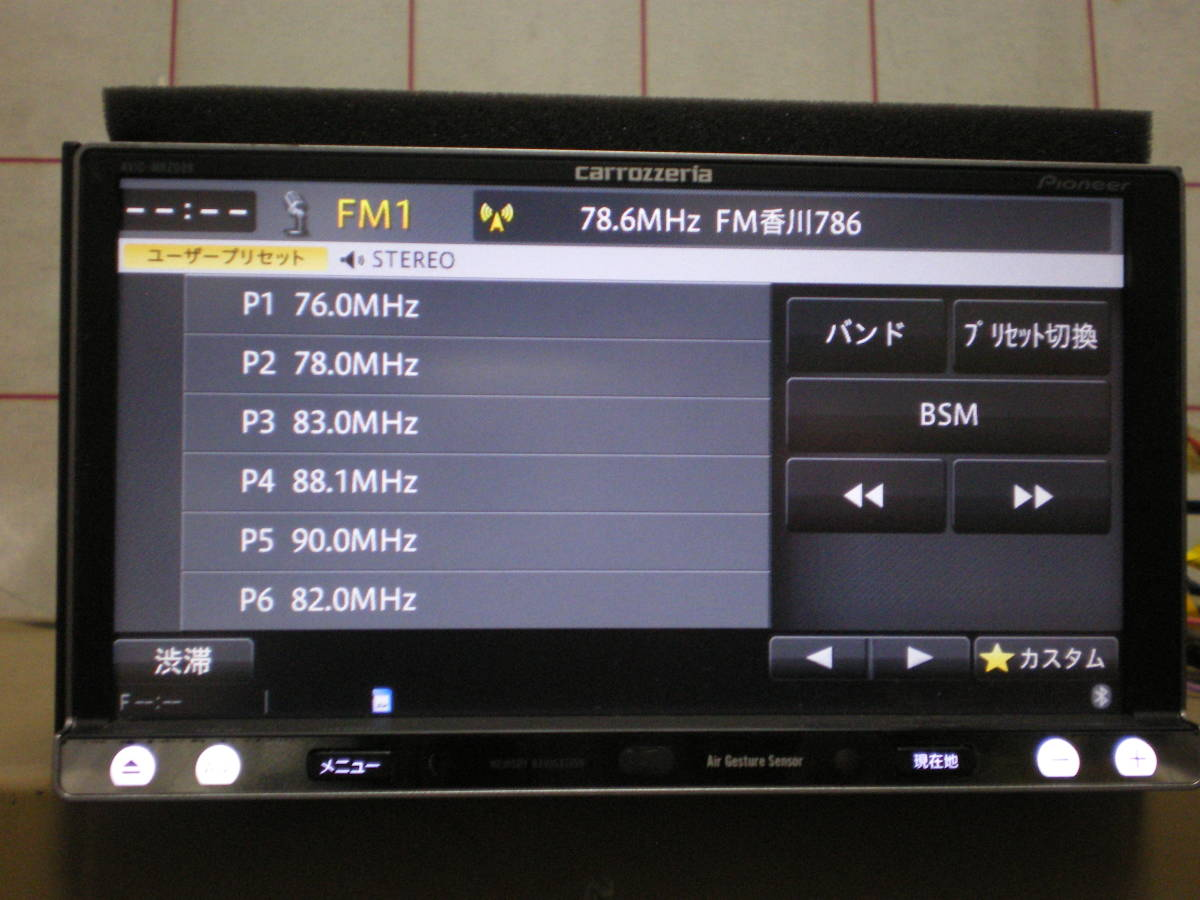 ■カロッツェリア AVIC-MRZ099 カーナビゲーションシステム_画像2