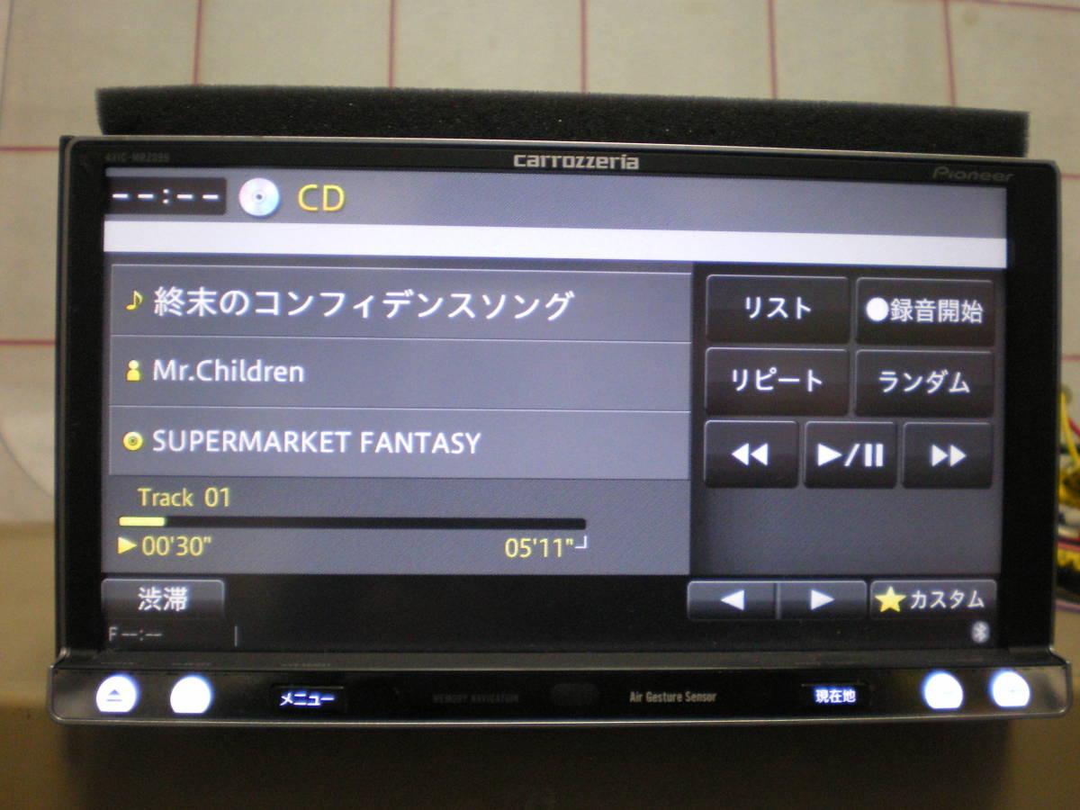 ■カロッツェリア AVIC-MRZ099 カーナビゲーションシステム_画像4
