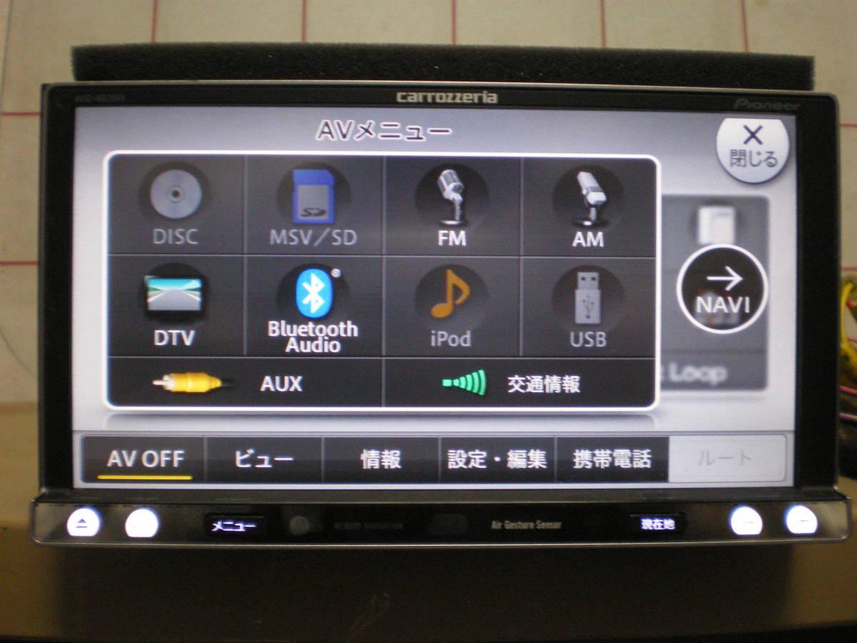 ■カロッツェリア AVIC-MRZ099 カーナビゲーションシステム_画像8
