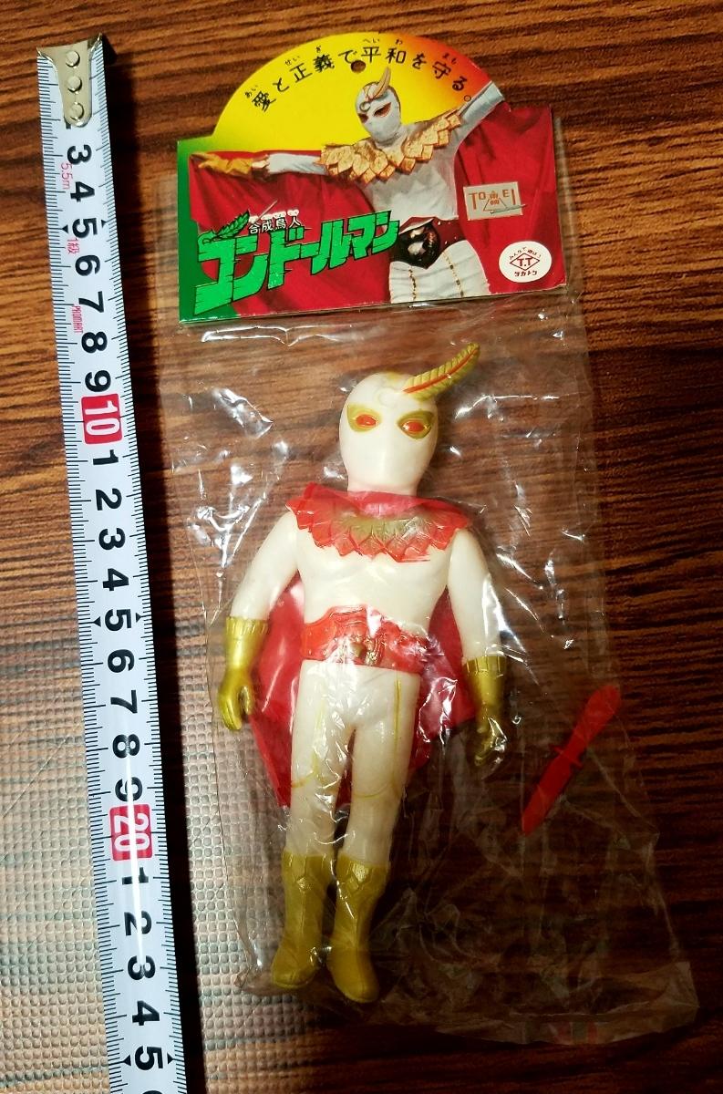 当時物 現状品 レトロ タカトク 日本製 未開封 ソフビ 合成鳥人 コンドールマン フィギュア_画像1