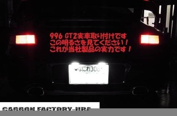 ●ポルシェ 964 968 987 987後期 993 911 996 997 GT用超激光18連LEDトランクライトユニット/4S/2S/ターボ/ターボS/GT3/GT2/ボクスター_画像3