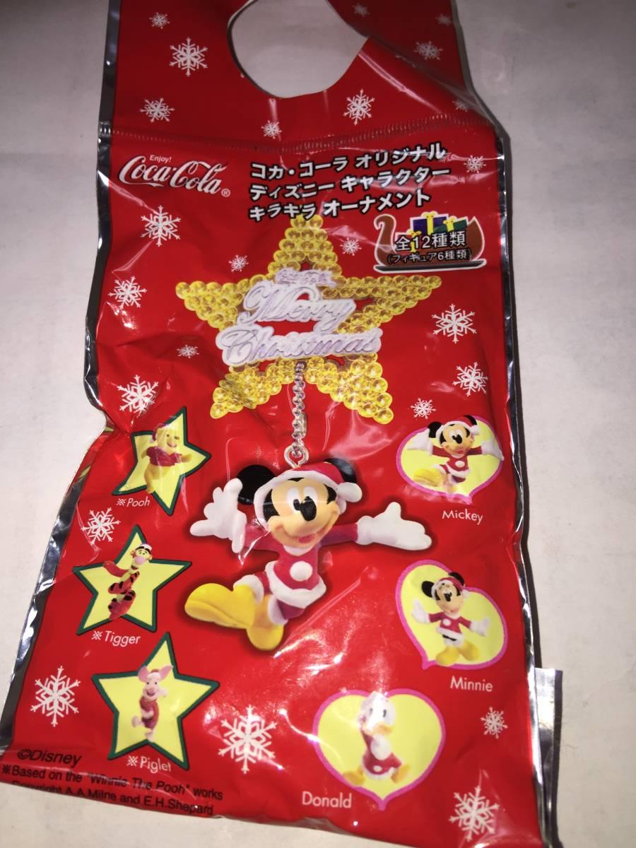 コカ・コーラ オリジナル「ディズニーキャラクター キラキラ オーナーメイト」 くまのプーさん 未使用品_画像3