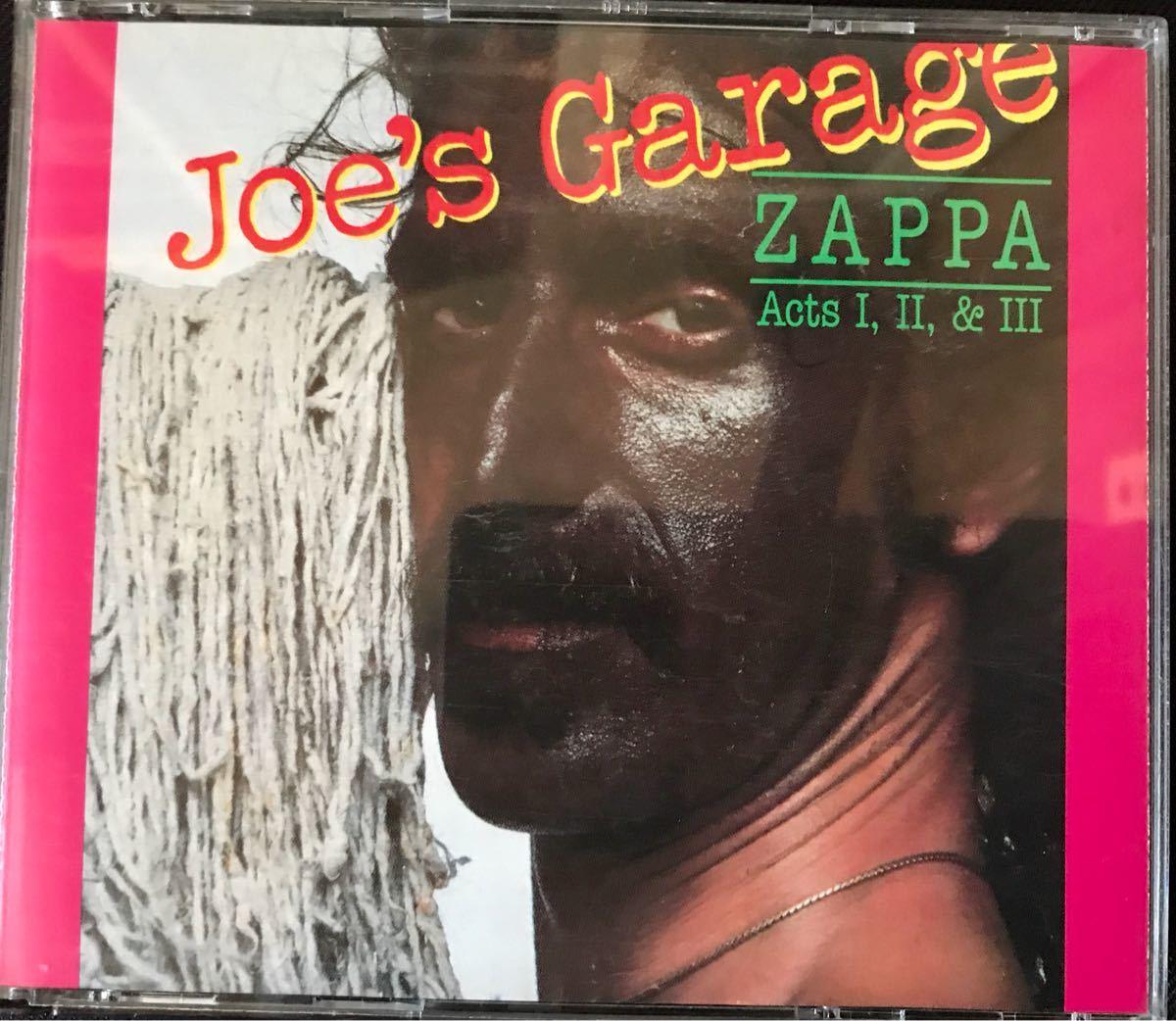 ジョーのガレージ