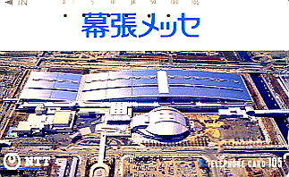 《テレカ》1990年 幕張メッセ(105度)=使用済_画像1