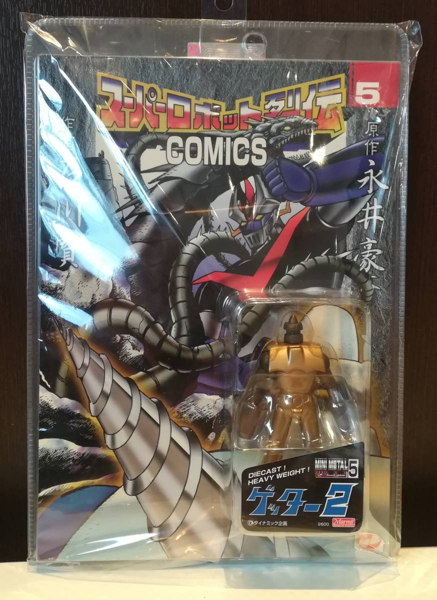 [New unopened!] Mamitto ★ small alloy ★ getter 2 gold