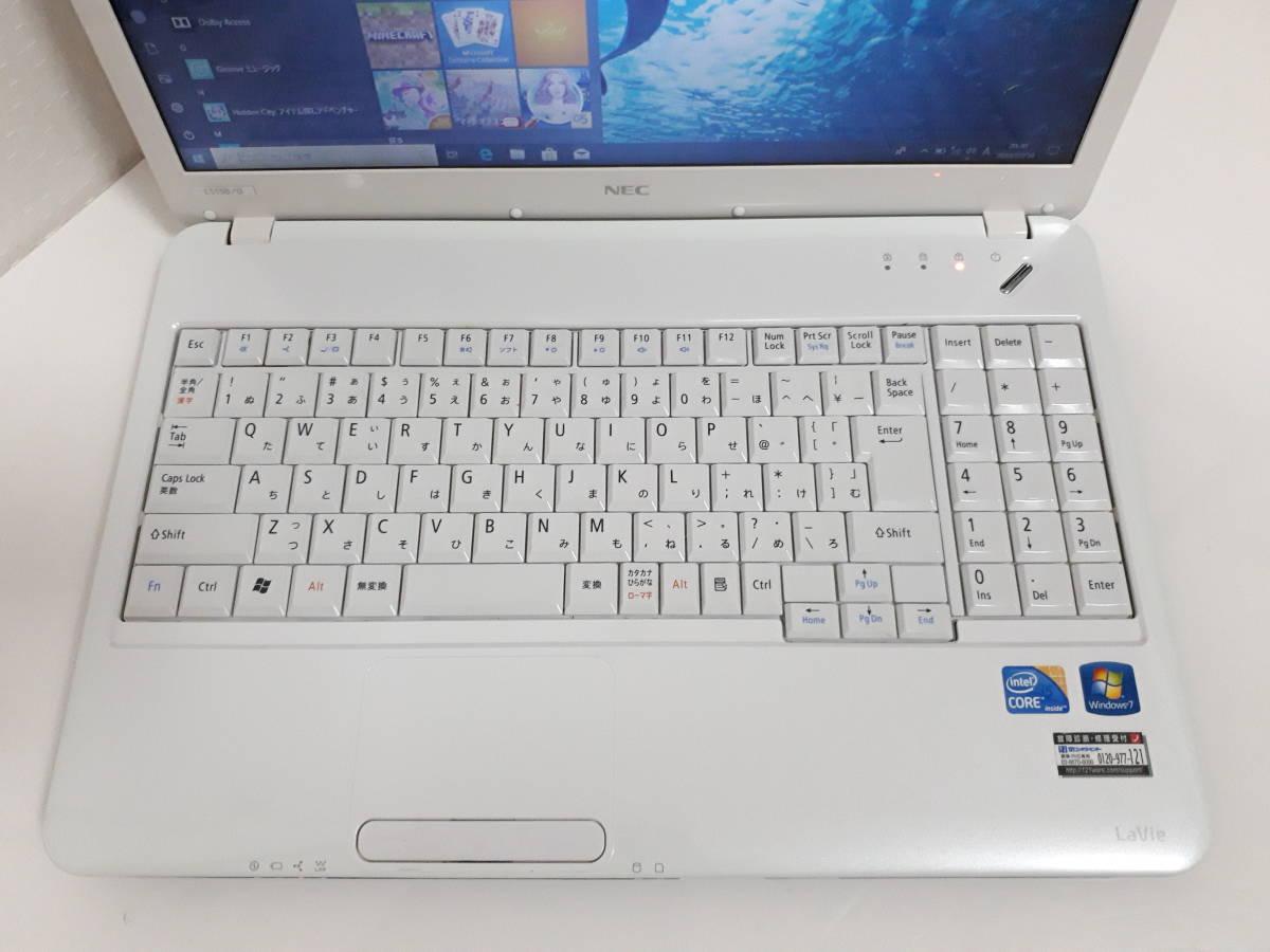 【最新Windows10☆爆速SSHD仕様☆8GBメモリ】NEC☆Lavie Core i5☆ほぼ新品SSHD500GB(高速SSD内臓)☆DVD/HDMI/Wi-Fi☆Office(Word Excel)☆_画像4