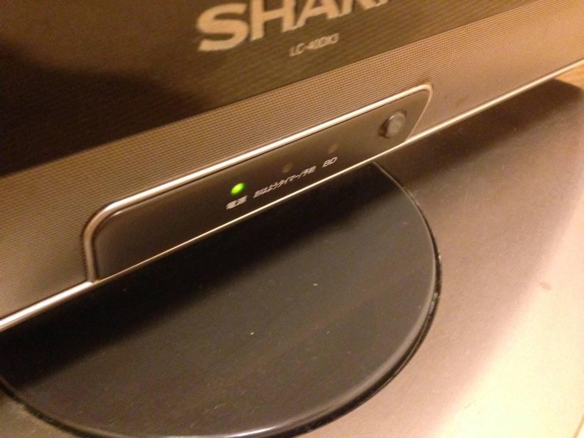 シャープ 40V型 液晶 テレビ AQUOS LC-40DX3-B フルハイビジョン ブルーレイレコーダー内蔵 ブラック SHARP アクオス 40型 リモコン付き_画像4
