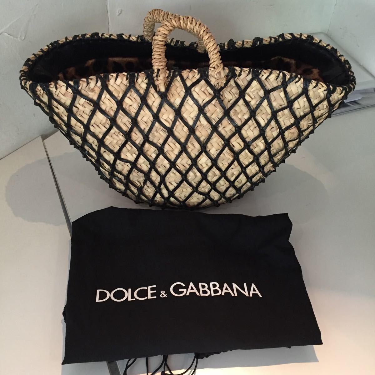 ドルチェ&ガッバーナのカゴバッグ