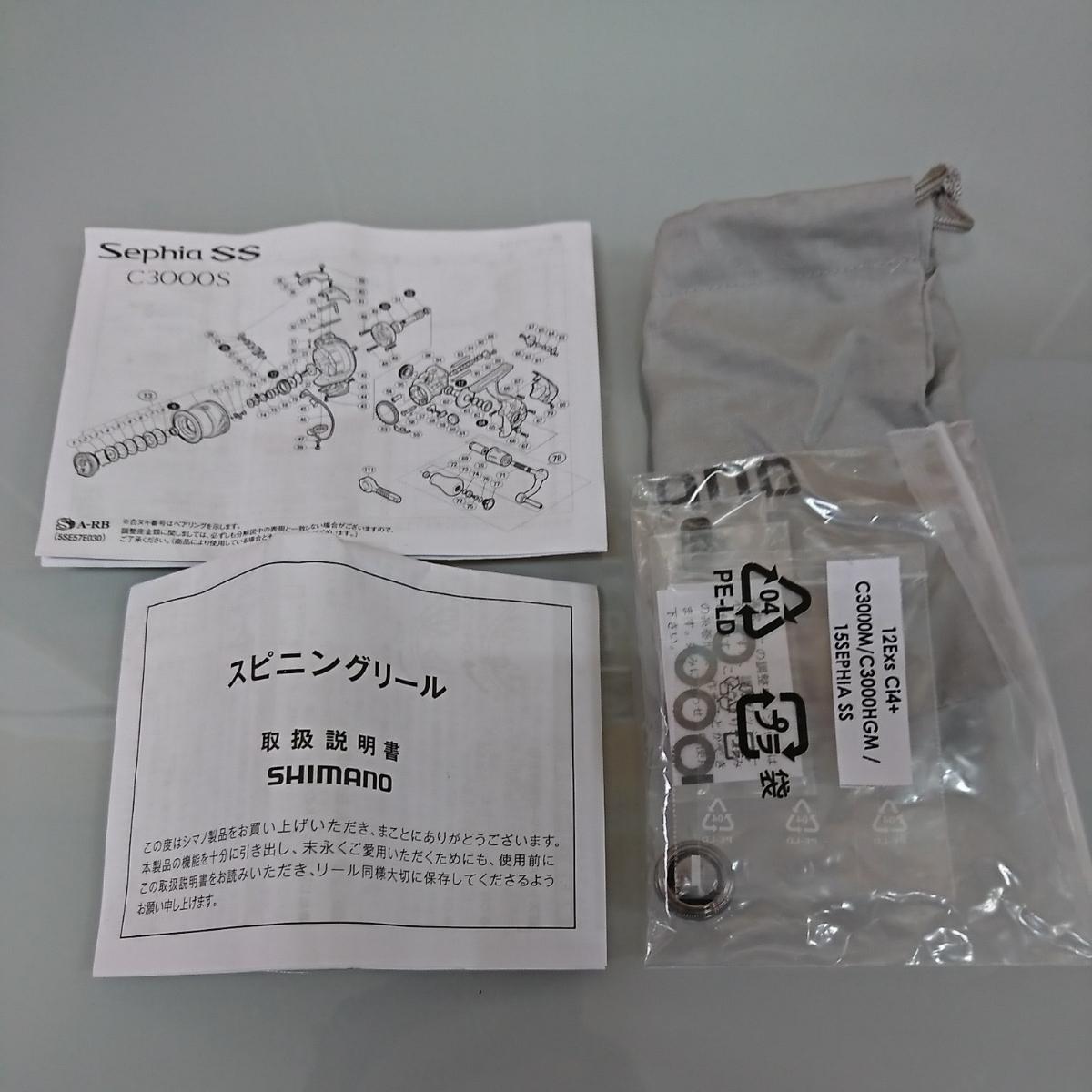 中古美品! SHIMANO シマノ セフィア Sephia SS C3000HGSDH ダブルハンドル_画像6