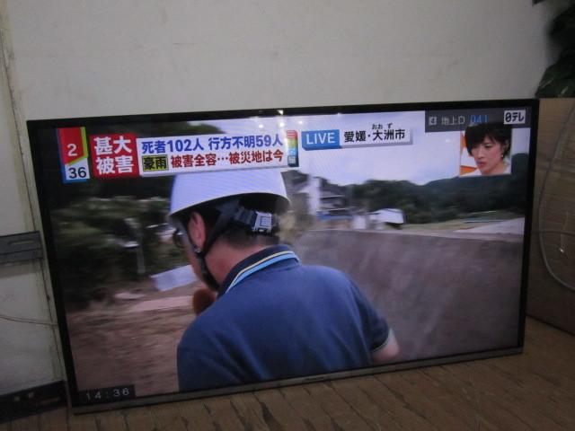 パナソニック・VIERA壁掛け対応・液晶テレビTH-43CS650・15年製_画像2