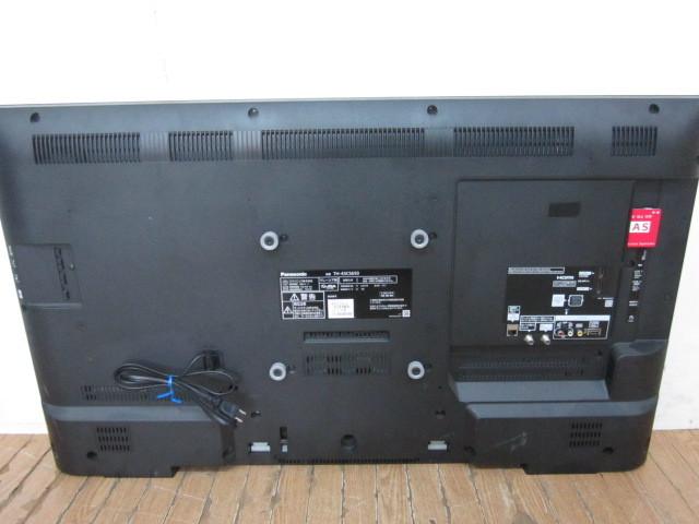 パナソニック・VIERA壁掛け対応・液晶テレビTH-43CS650・15年製_画像3